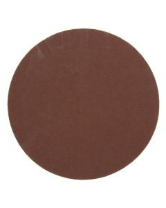 Flexovit 66623320569 Sanding Disc 178mm 80 Grit