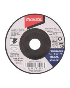 Grinding Discs 125 x 3 x 22.23 Pack Of 20 Flexible